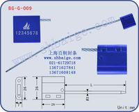 Cargo Container Locks BG-G-009