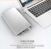 2015 External Battery Backup Universal Portable Power Bank 30000mAh 16V 19V 12V 3A 2A for laptop power bank 30000mah
