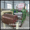 Factory Promotion top grade reasonable price small toilet paper machine