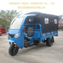Best Selling Three wheeler motorcycle with Big Cabin