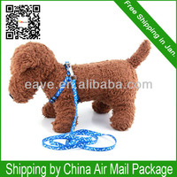 1 CM Dog Leash and Harness Nylon Footprint Material E097 Free Shipping to All Over the World by China Air Mail