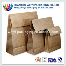 Cheap cardboard brown paper shopping bags wholesale