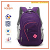 AOKING newly casual cream nylon school light backpack bags
