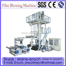 Three Layer Coextrusion Package Plastic Film Production Line(EN-3L)