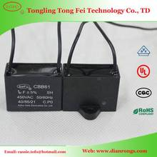 Manufacturer specialized in cbb61 PBT cube
