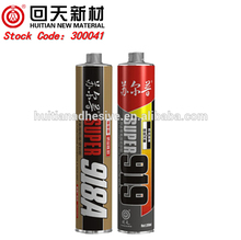 HUITIAN 919 car windshield rubber auto glass rubber adhesive and sealant