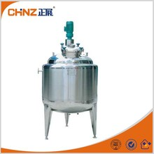 Stainless steel vacuum reactor from factory with 10 years experience