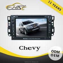 For Chevrolet Captiva Car DVD GPS With Bluetooth USB SD Rear-view Camera