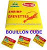 top food grade shrimp cubes for africa market