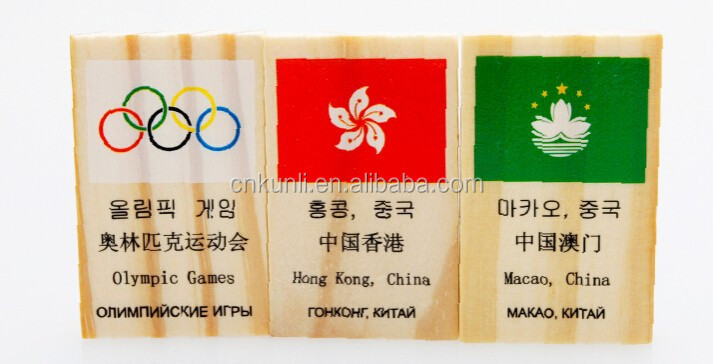 Whloesale-children-national-flag-building-block-domino.2.jpg
