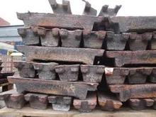 COPPER INGOT SCRAP