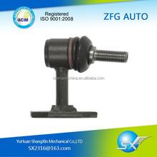 Blueprint Stabiliser Link Toyota LAND CRUISER Hardtop 48810-60010 SL-2751L