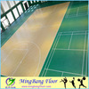 Mingbang plastic synthetic used basketball court flooring