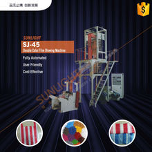 WENZHOU 2 Colors Striped Blowing Extrusion Machine Movie