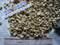 1-46 herb medicine Banlangen