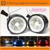 Best Price LED Fog Light for Suzuki Escudo Fashionable Design LED Fog Lamp for Suzuki Escudo 2006-2015