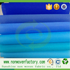 China 100% pp non woven fabric pp spunbond industrial fabric