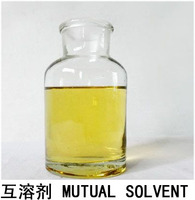 mutual solvent