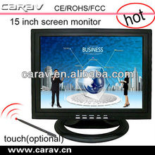 Cheap price TM1500-15inch VGA LCD monitor with HDMI/AV/TV optional