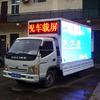 P10mm outdoor full color led display Advertising mobile trailer LED sign digital billboards for sale