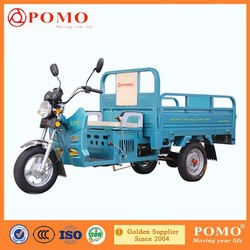 Hot sell Three trike motorized tricycle,cargo tricycle,adult tricycle