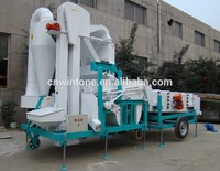 high quality 5t/h wheat cleaning machine for sale