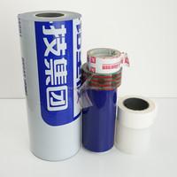 Glue adhesion PE/plastic protective film