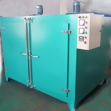 sterilizing screen printing drying oven