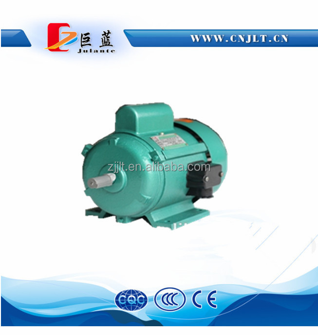 single phase ac induction motor 180w 2800rpm