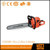 /product-gs/chinese-chainsaw-manufacturers-chain-saw-52cc-5200-easy-start-gasoline-chainsaw-292632860.html