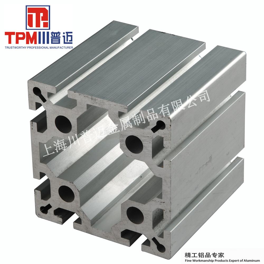 중국 최고 알루미늄 프로파일 LED 조명 업체 알루미늄 프로필 ...