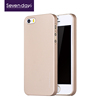 X-Level Best Price Customize TPU Cell Mobile Phone Cover For iPhone 4 4S Case