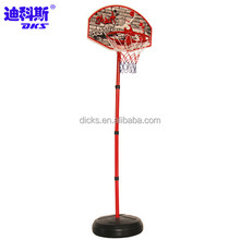 Mini Outdoor Basketball Stand With Steel Tube