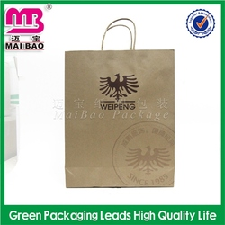 safety food grade paper bags for crafts