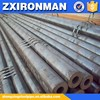schedule 40 hs code low seamless carbon steel pipe