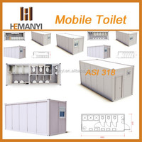 outside and inside mobile container house washroom toilet