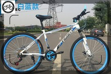 2015 new comfortable fashion special mountain bike