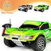 WL Toys A969 1:18 Whole Proportional RC speed racing car 2.4G RC 4WD Car with Shock System for sale
