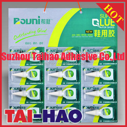 glue for shoes repair 12pcs packed in blister with low price china supplier