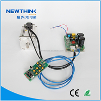 Newthink BLDC motor with BLDC motor controller