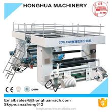 Paper cutter/cutting machine