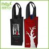 Fashion design one bottle wine non woven tote bag