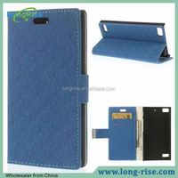 High Quality Maze Pattern Wallet Style Magnetic Flip Stand Leather Case for Blackberry Z3 With Card Slot & TPU Cover(Blue)