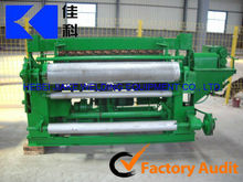 PLC control electrical wire mesh galvanized welding machine(factory hot selling)