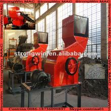 2012 Many Types Aluminum Can Recycling Machine for Sale
