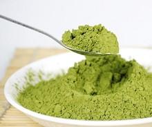 Good Taste Healthy Matcha Powder Green Tea