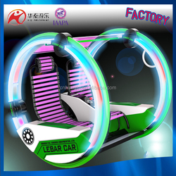 Profitable Business For Sale Park Amusement Swing Ride Leswing Happy electric Car/leswing happy car