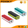2015 Hot selling products wholesale mini power bank 2600mah power bank for mobile phone made in shenzhen of china