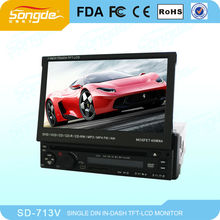 private model for one din car dvd/cd player car mp3 player mp4 player