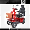 vespa style luggie BRI-S03 350w 36v kids electric quad bike mini atv ce